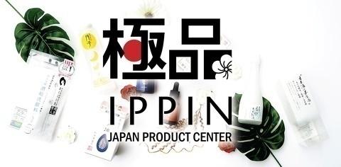 IPPIN