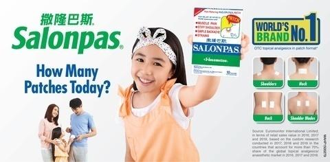 SALONPAS
