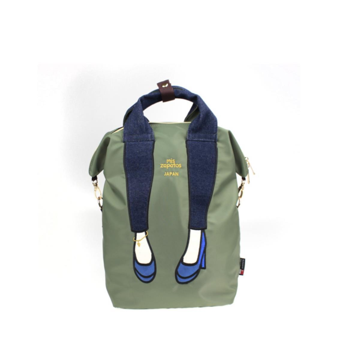3-Way Jeans with High Heels Backpack Exclusive In Singapore Khaki