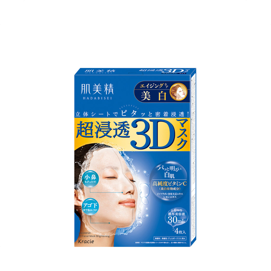 3D Face Mask Aging-Care Brightening 4 Pieces