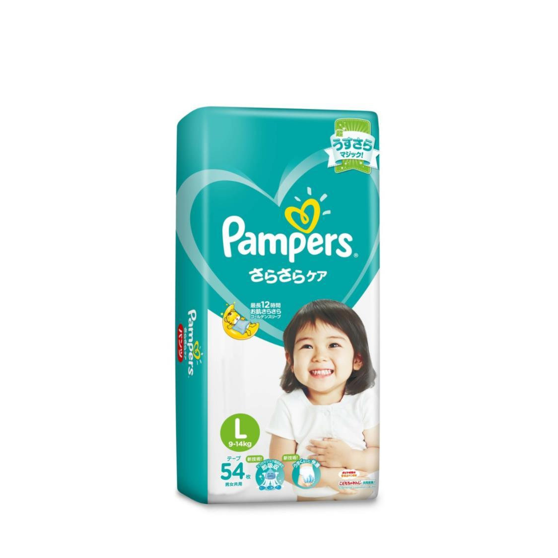 Pampers Baby Dry Diapers L 54s 9-14kg
