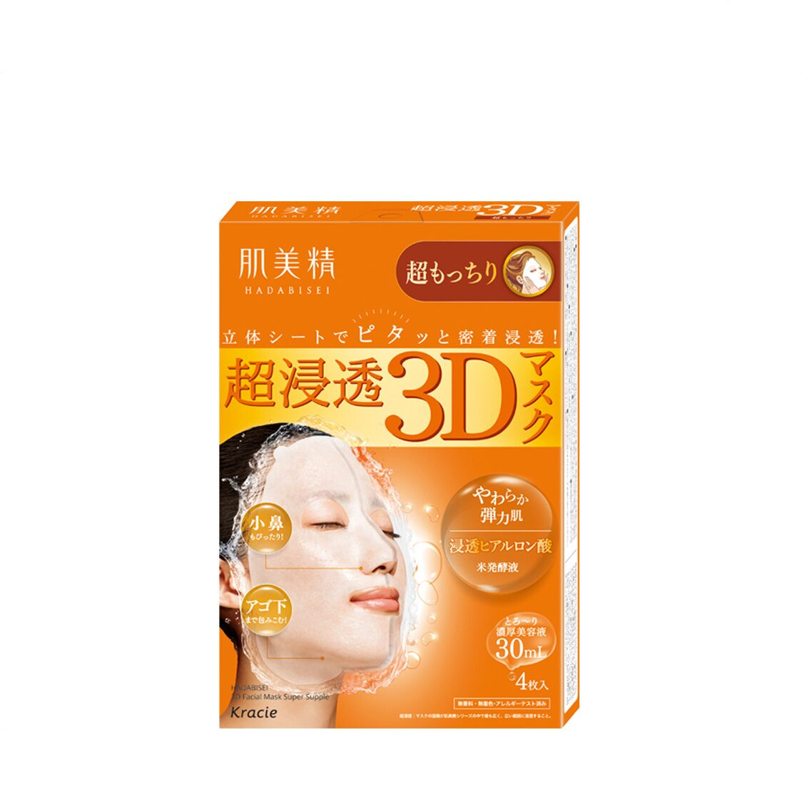 3D Face Mask Super Suppleness 4 Pieces