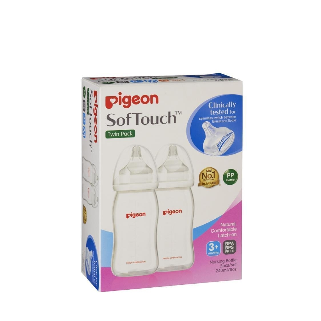 Softouch Tm Peristaltic Plus Twin Pack Wn Pp M Size