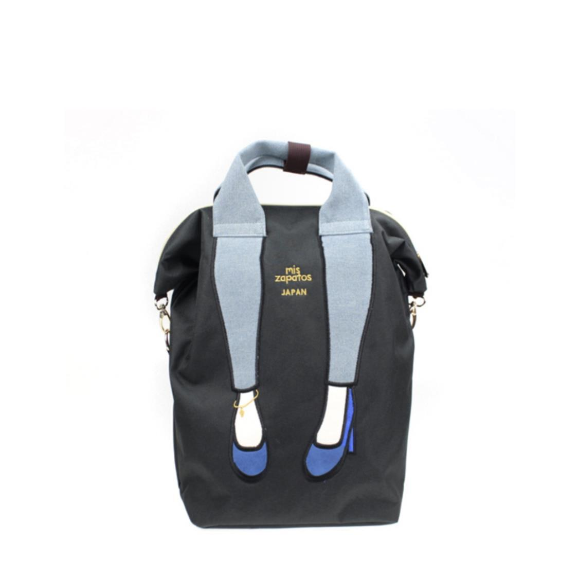 3-Way Jeans with High Heels Backpack Exclusive In Singapore Black