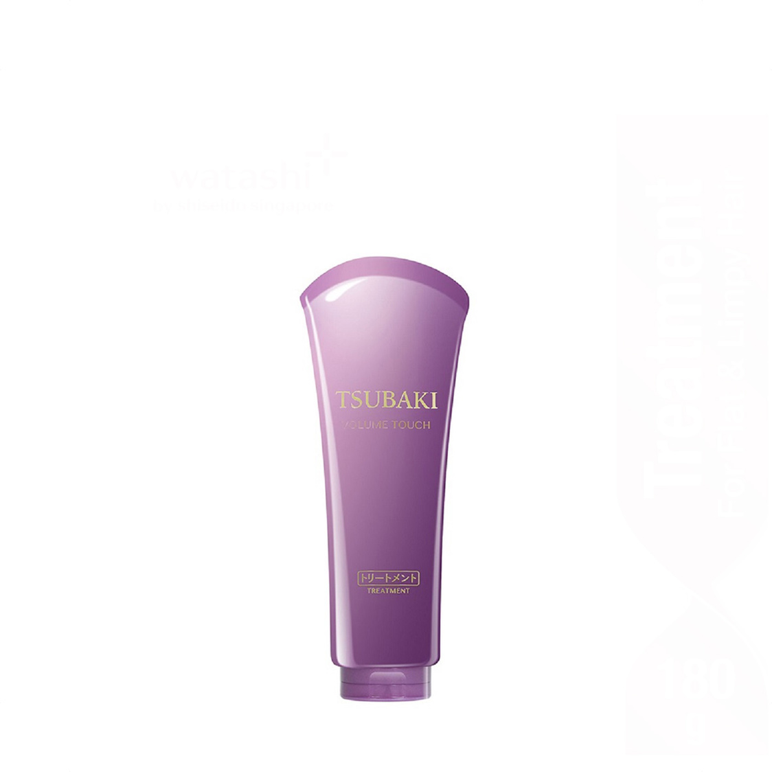 Volume Touch Treatment 180g