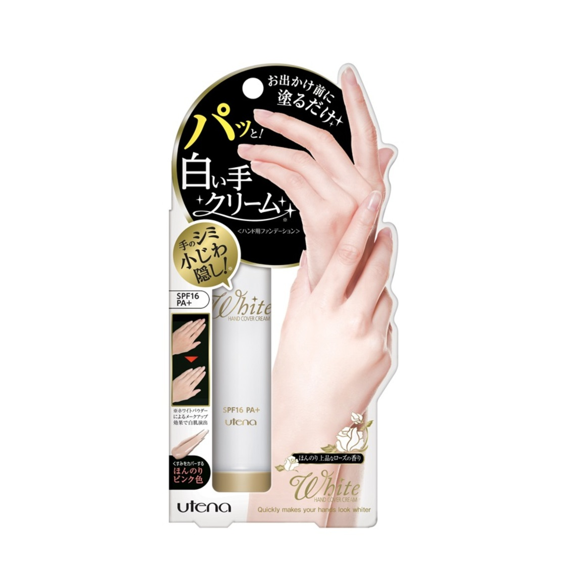 Utena White Hand Cover Cream 50g