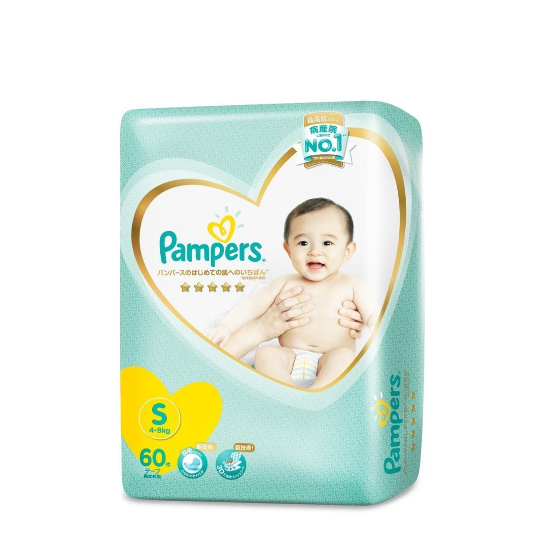 Pampers Premium Care Diapers  S 60s 4-8kg