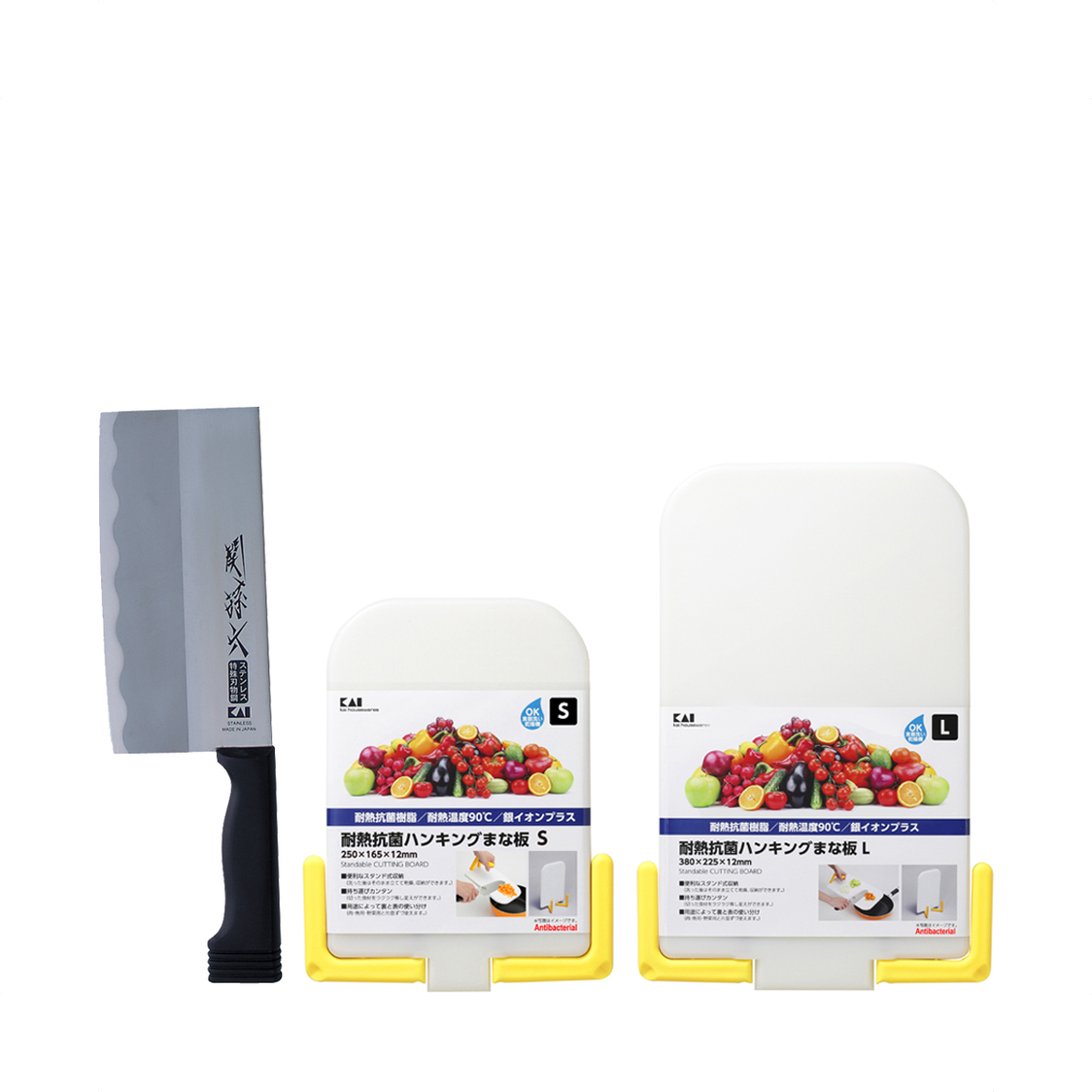 Chinese Cleaver Knife SK-9  Anti-Bacterial Cutting Board with Handles S  L Size AP-5123 AP-5121