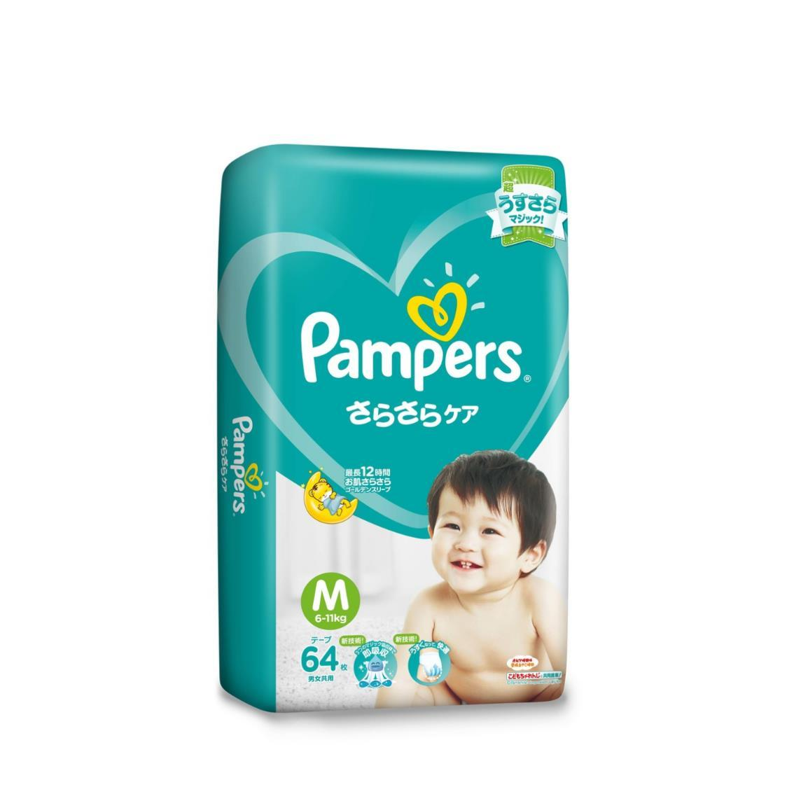 Pampers Baby Dry Diapers M 64s 6-11kg