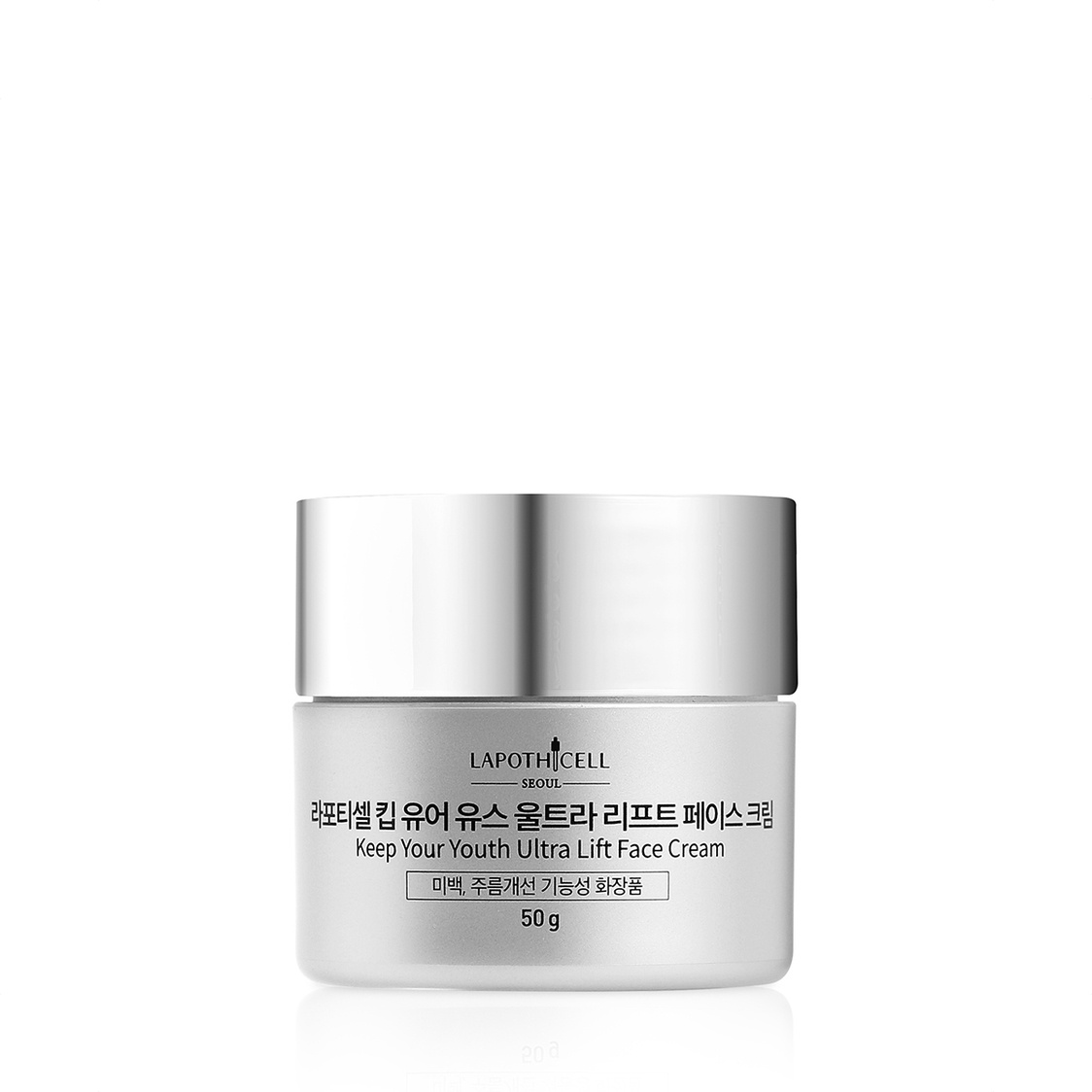 Keep Your Youth Ultra Lift Cream 50g