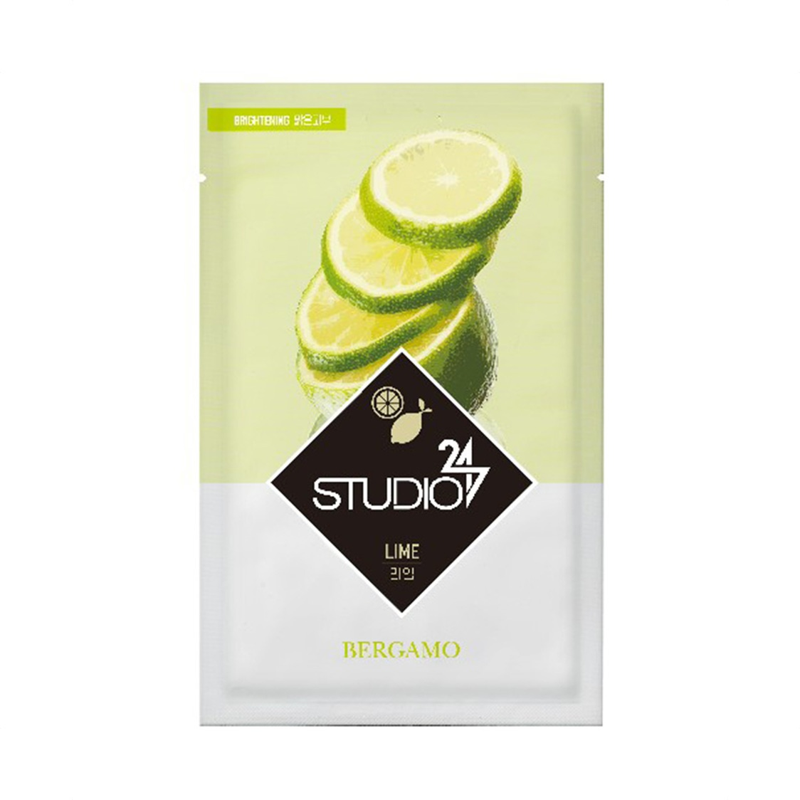 Studio 247 Lime 10pcs
