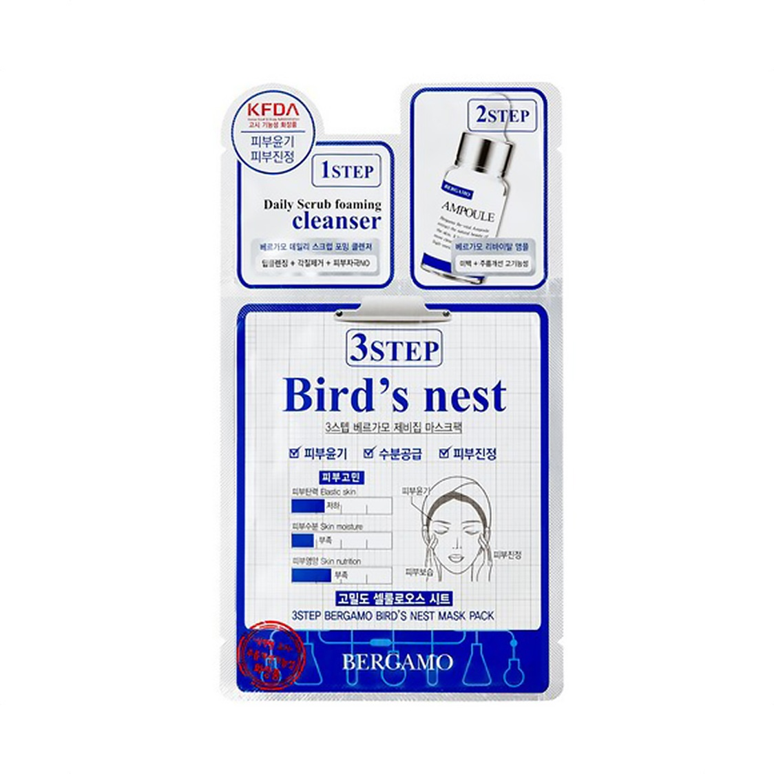 3 Step Mask - Birds Nest 28ml