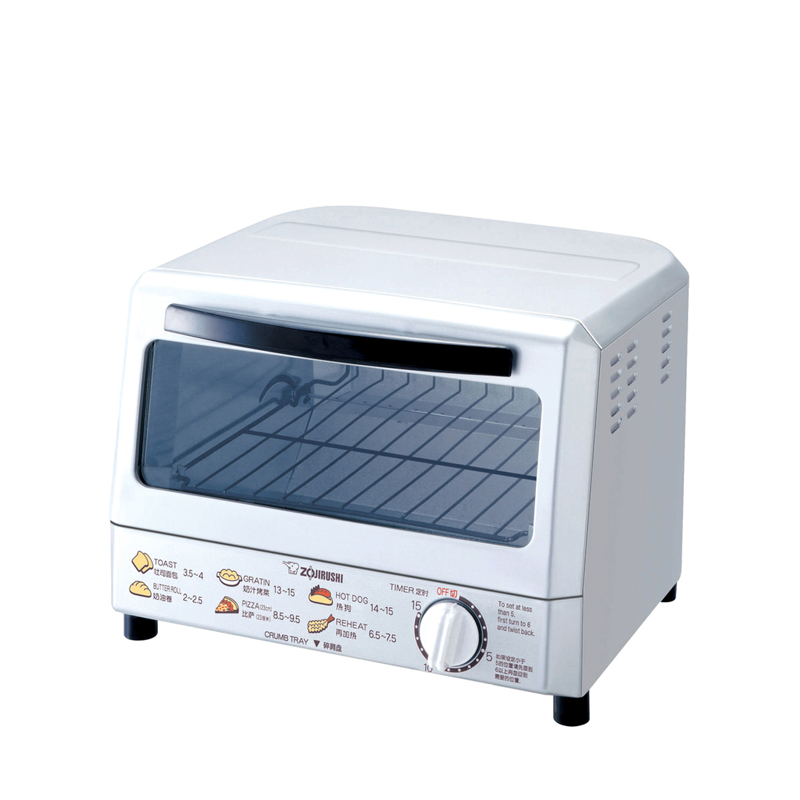 Oven Toaster ET-REQ75