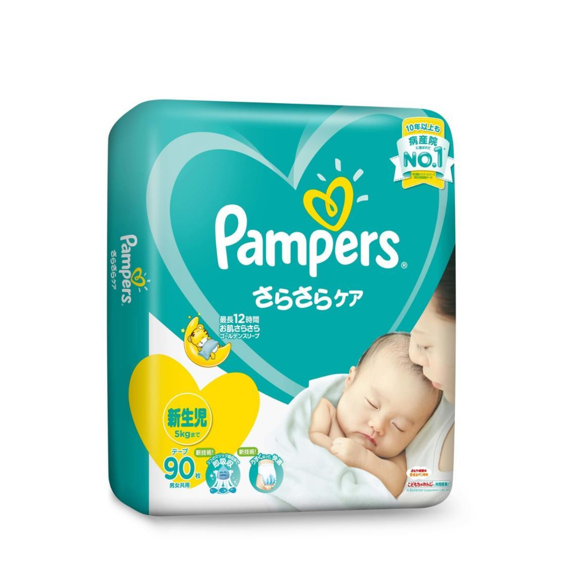 Pampers Baby Dry Diapers  NB 90s up to 5kg