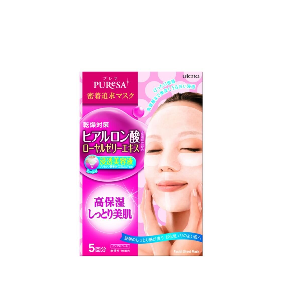 Puresa Sheet Mask Hyaluronic Acid
