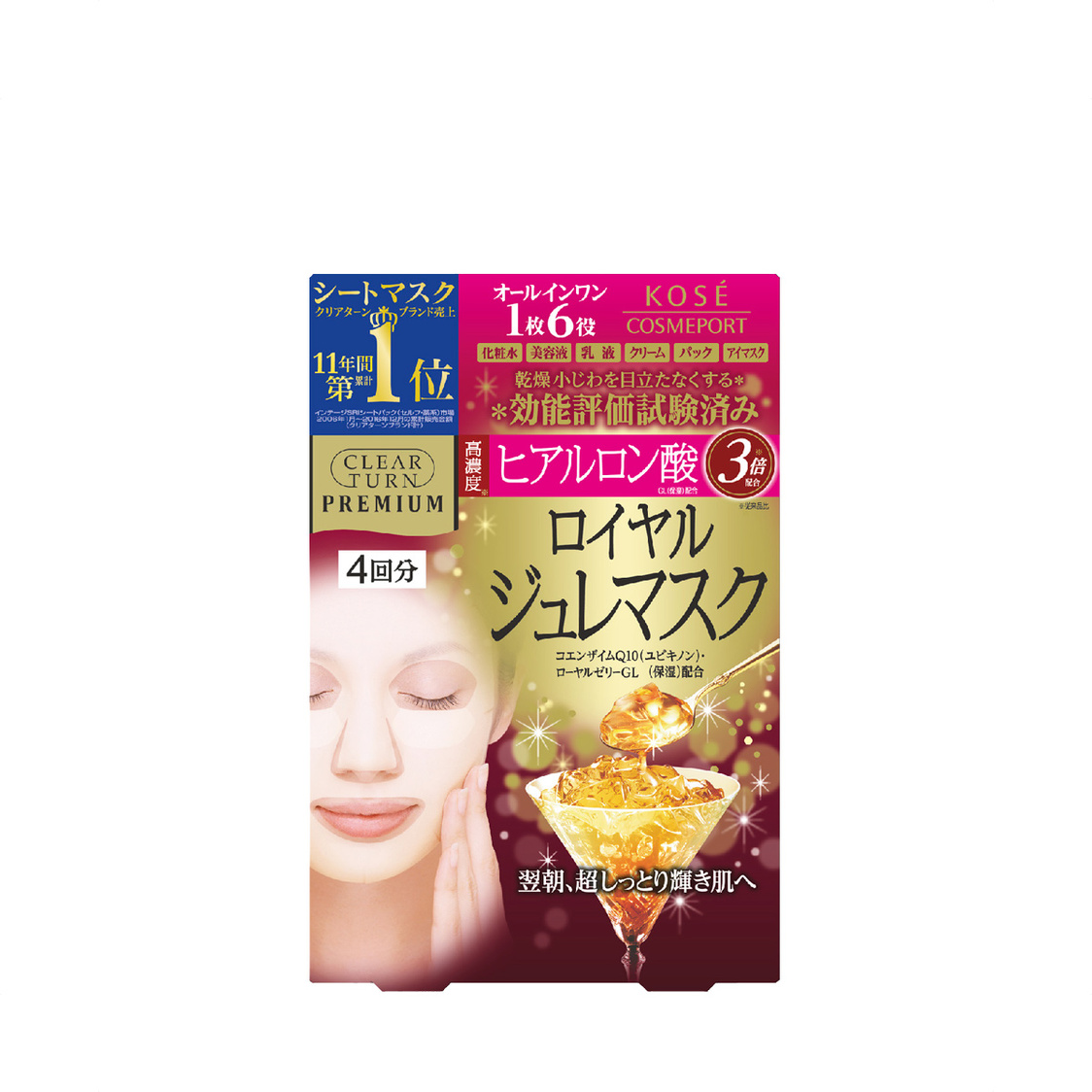 Clear Turn Premium Royal Jelly Mask Hyaluronic Acid