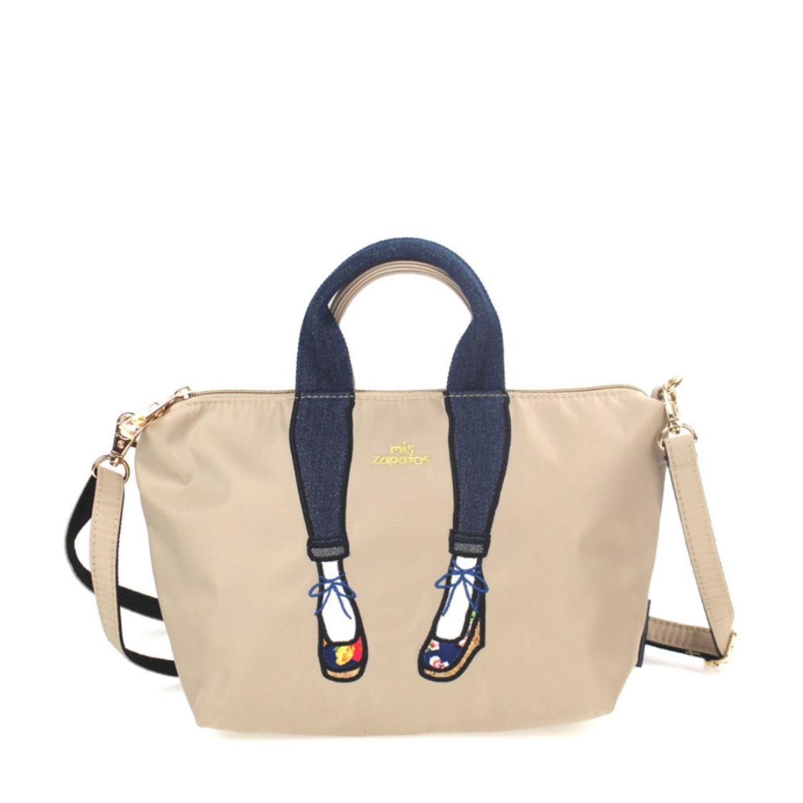 2-Way Use Jeans with Wedges Slingbag Beige