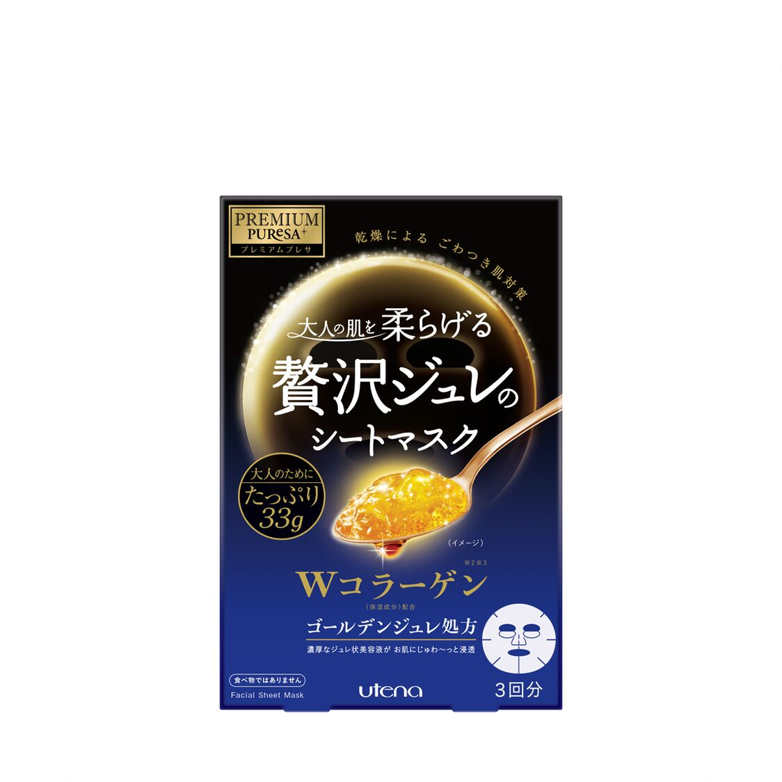 Premium Puresa Golden Jelly Mask Collagen