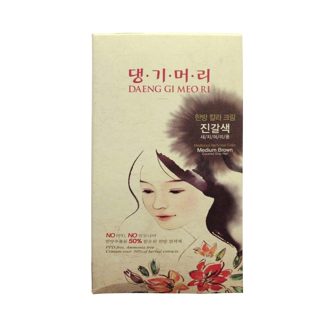 Medicinal Herb Hair Colour - Medium Brown