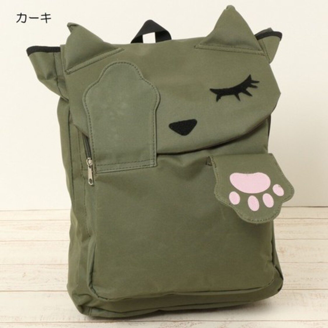 Peek-a-boo Backpack Khaki