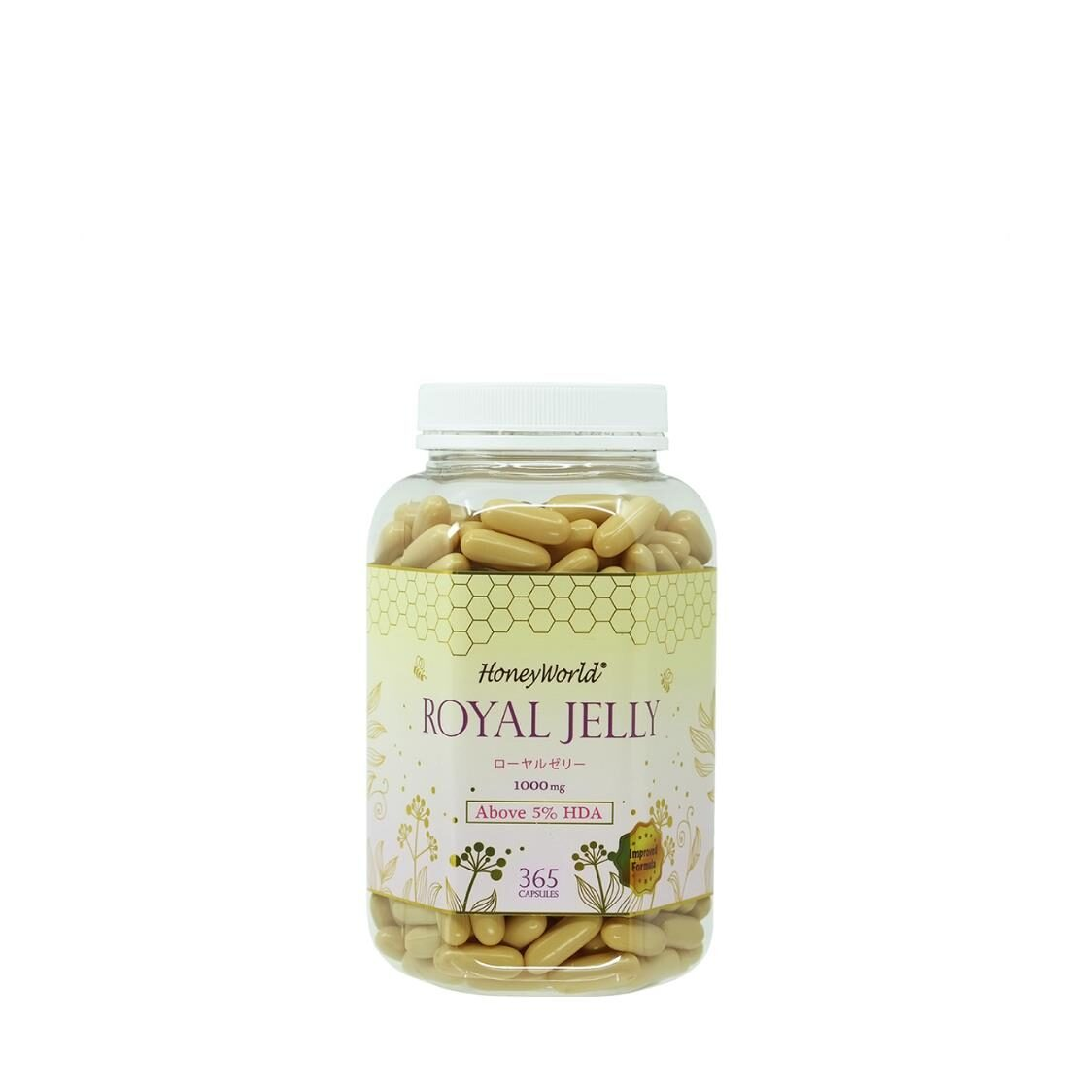 Japanese Royal Jelly Capsules 365S