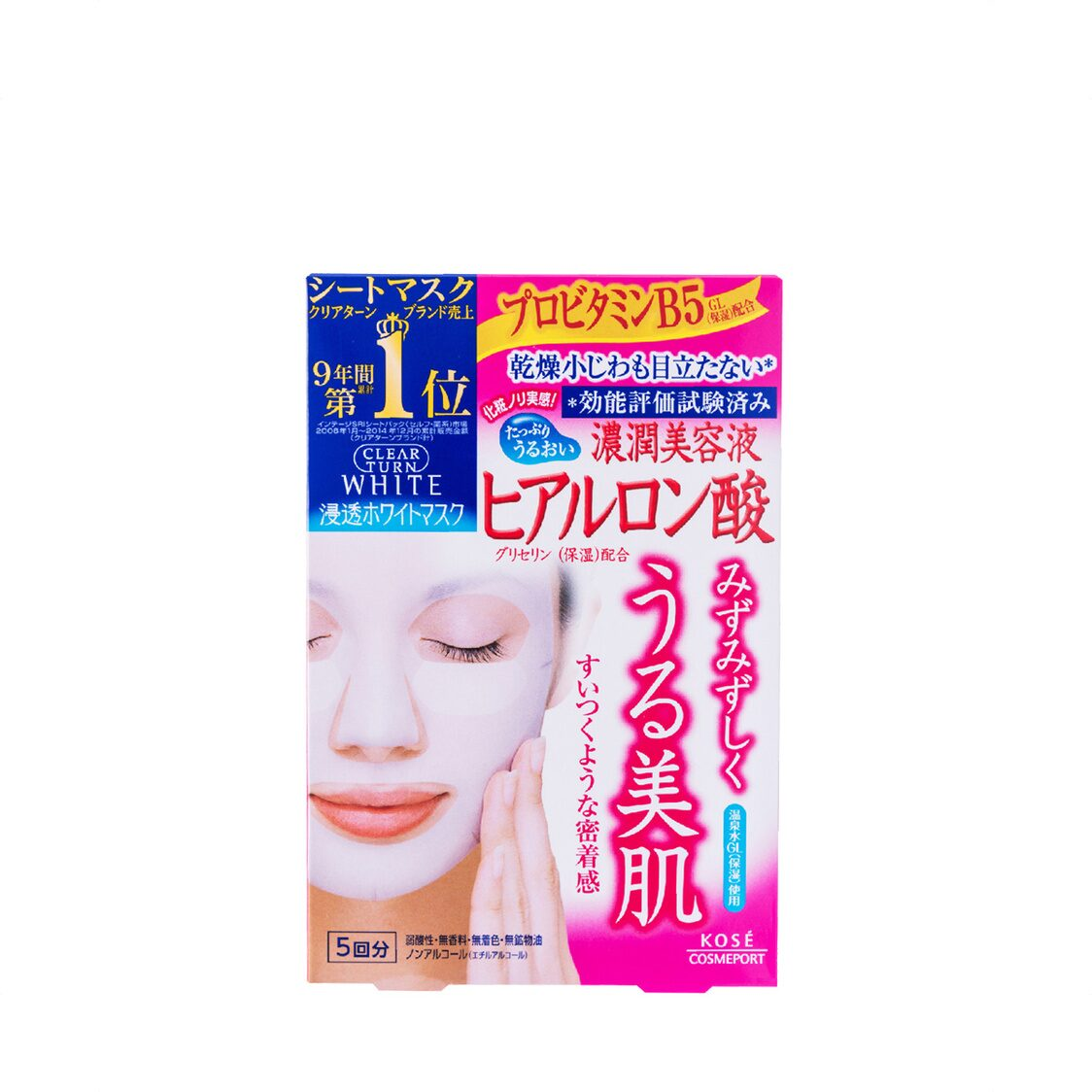 Clear TurnWhiteMask Hyaluronic Acid D