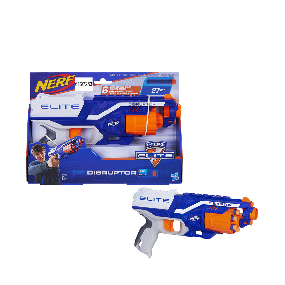 Nerf N-Strike Distruptor