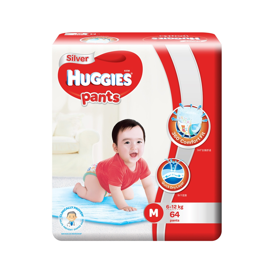 Huggies Silver Pants M