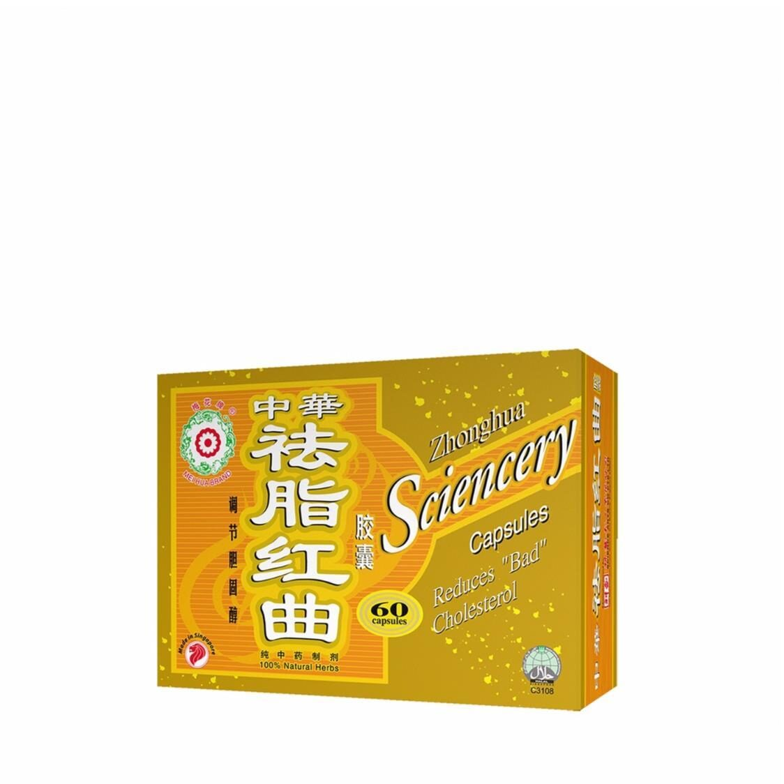 Zhonghua Sciencery  60 Capsules