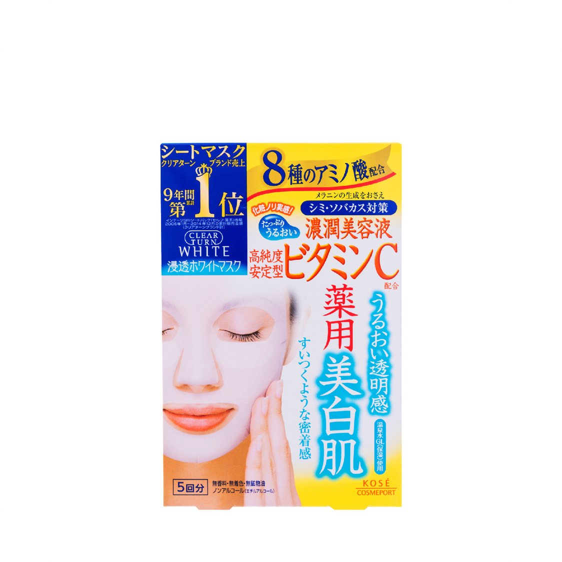 Clear TurnWhiteMask Vitamin C D