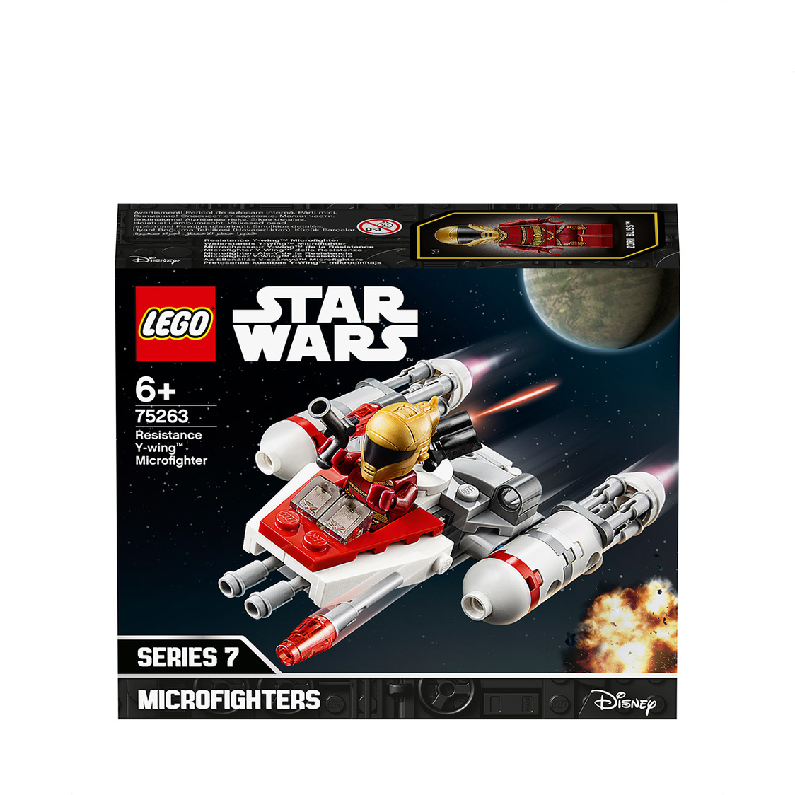 Resistance Ywing Microfighter 75263