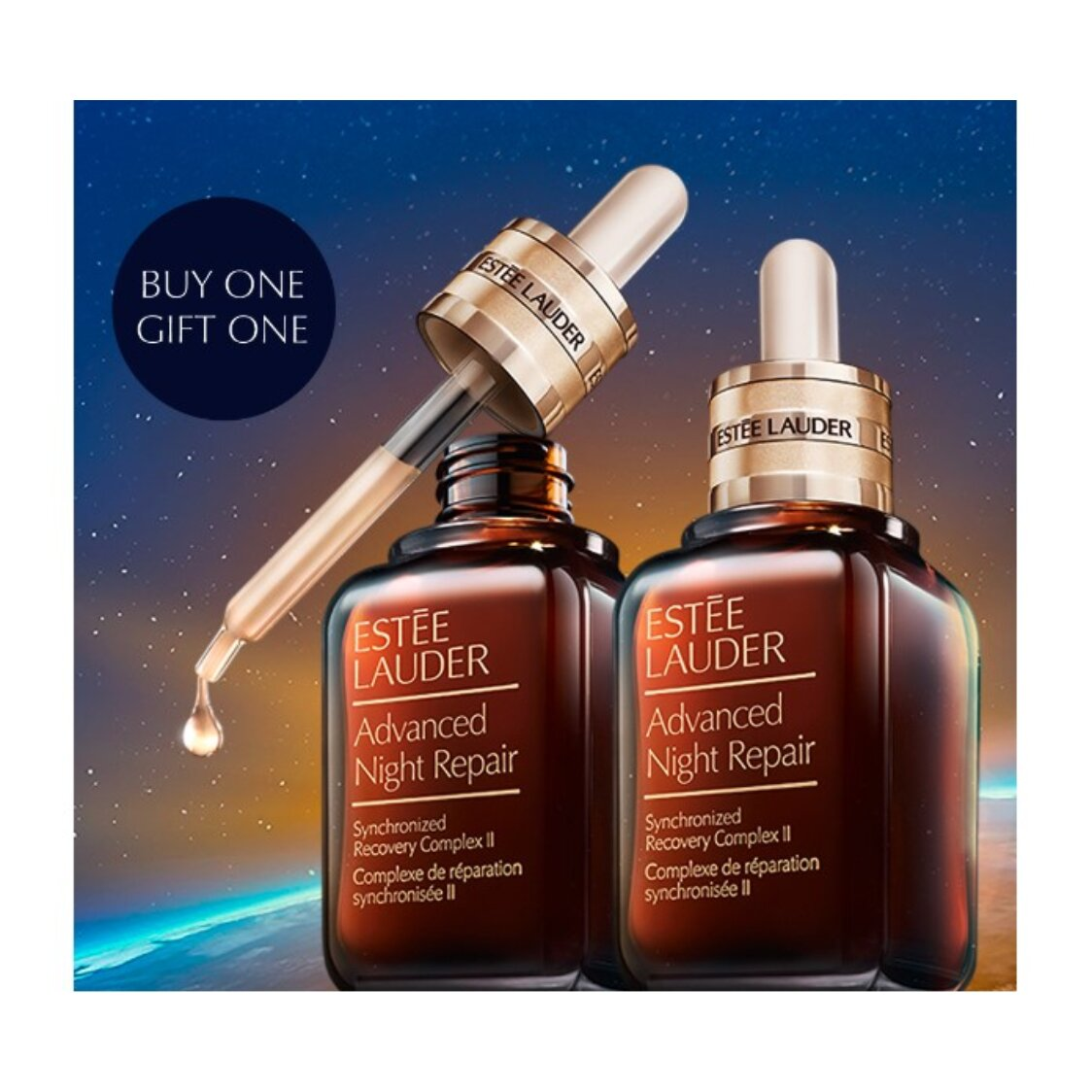 Advanced Night Repair Synchronized Recovery Complex II 50ml Set worth 350
