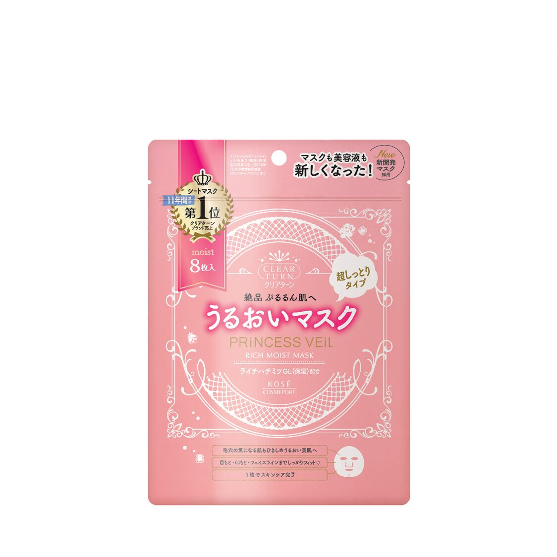 Princess Veil Rich Moist Mask 8s