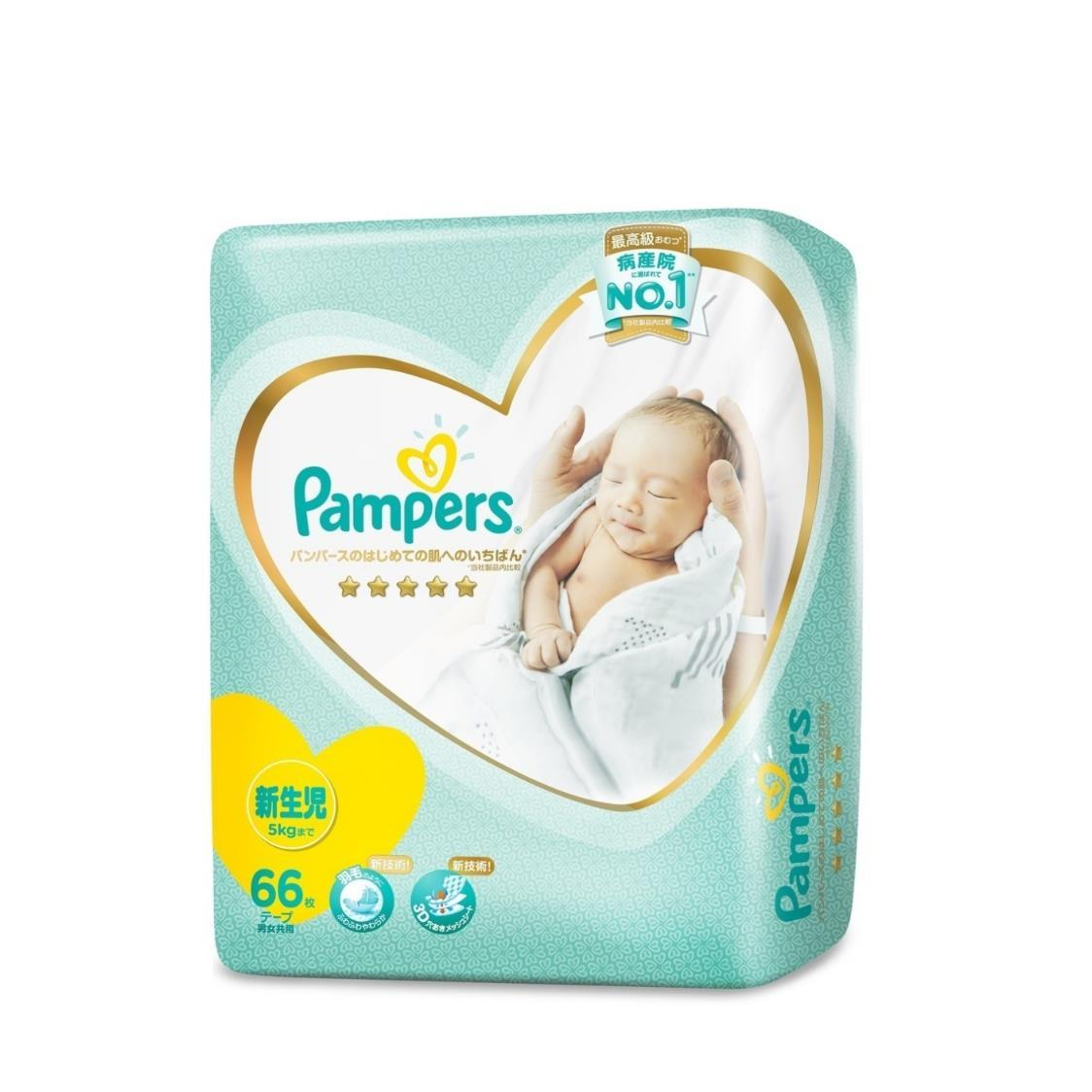 Pampers Premium Care Diapers NB 66s up to 5kg
