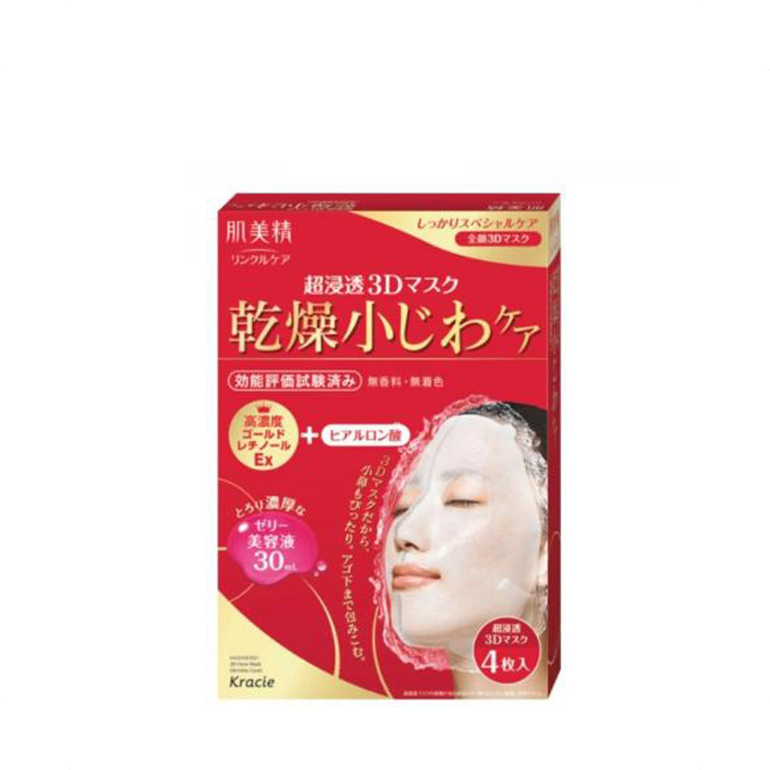 3D Face Mask Wrinkle-Care 4 Pieces
