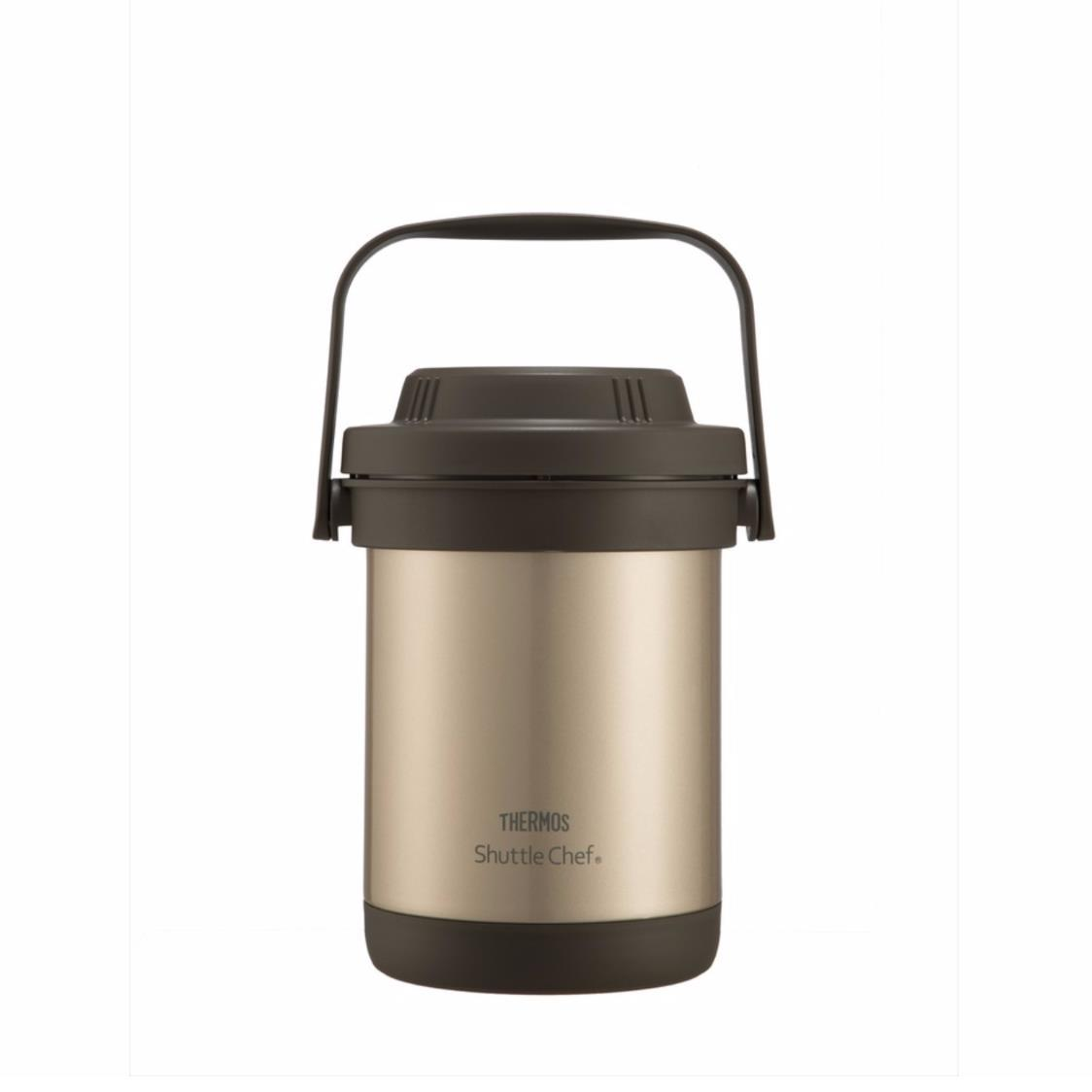 Stainless Steel Shuttle Chef Vacuum Insulated Thermal Cooker Gold 18L