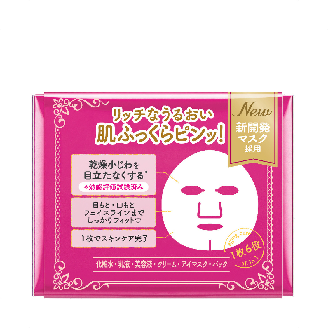 Princess Veil Aging Care Mask 46s