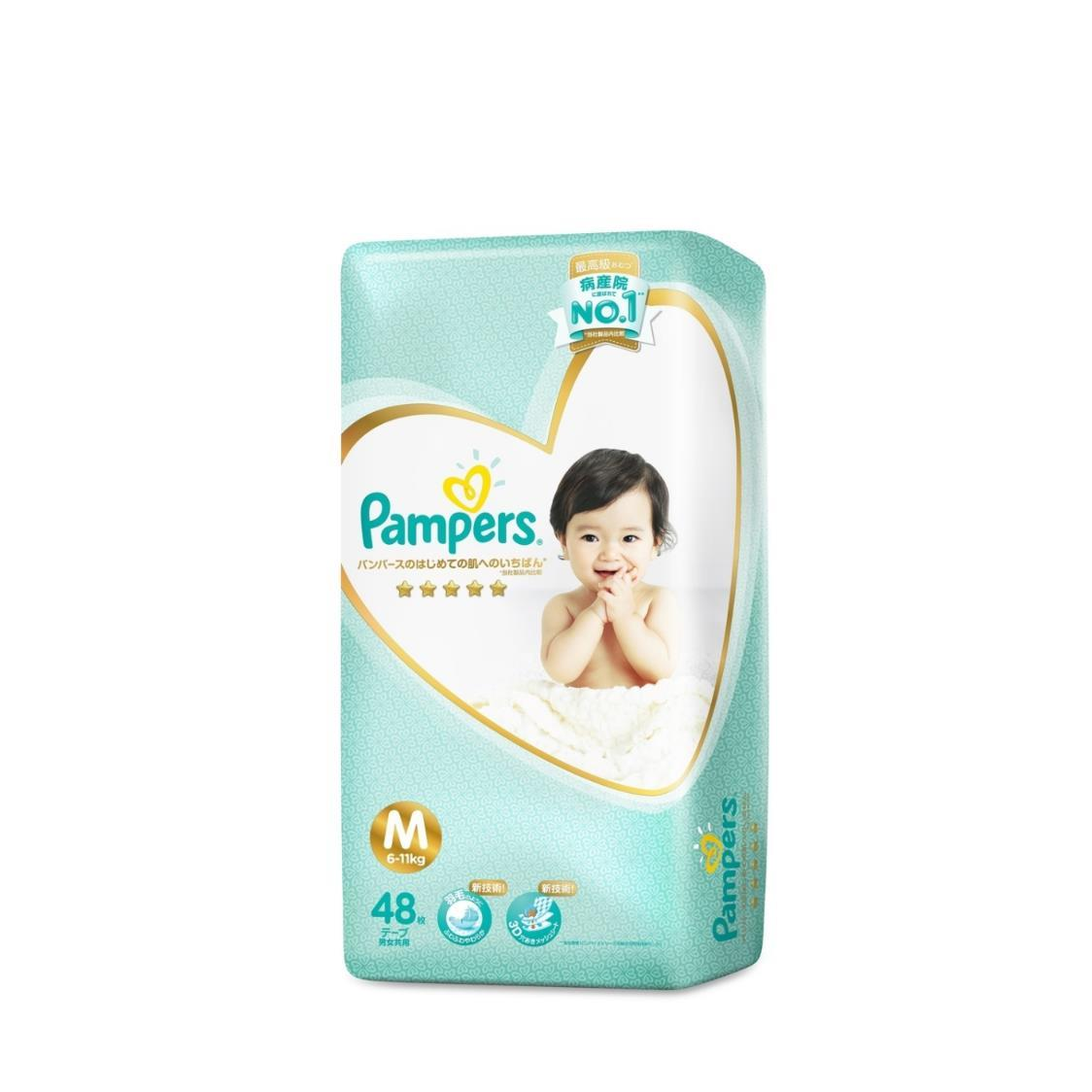 Pampers Premium Care Diapers M 48s 6-11kg