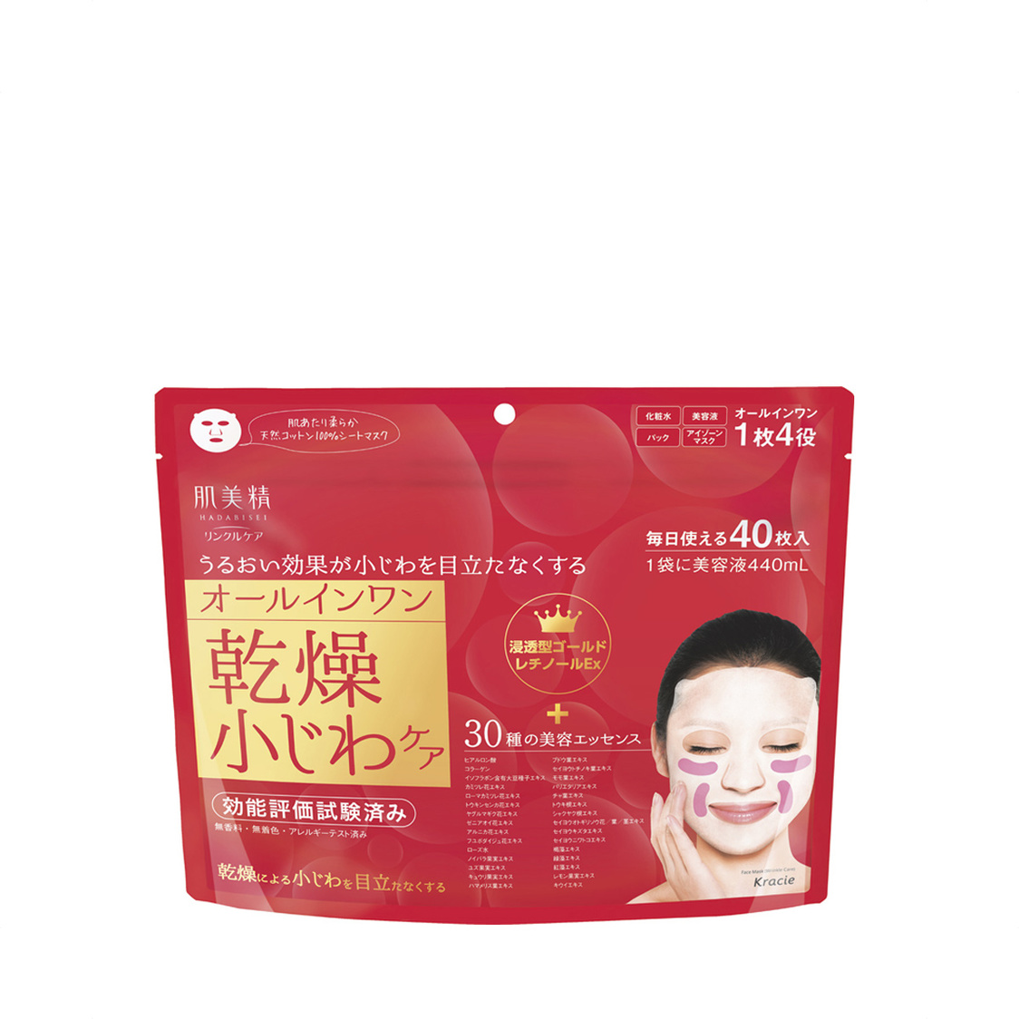 Face Mask Wrinkle Care 40 Pieces