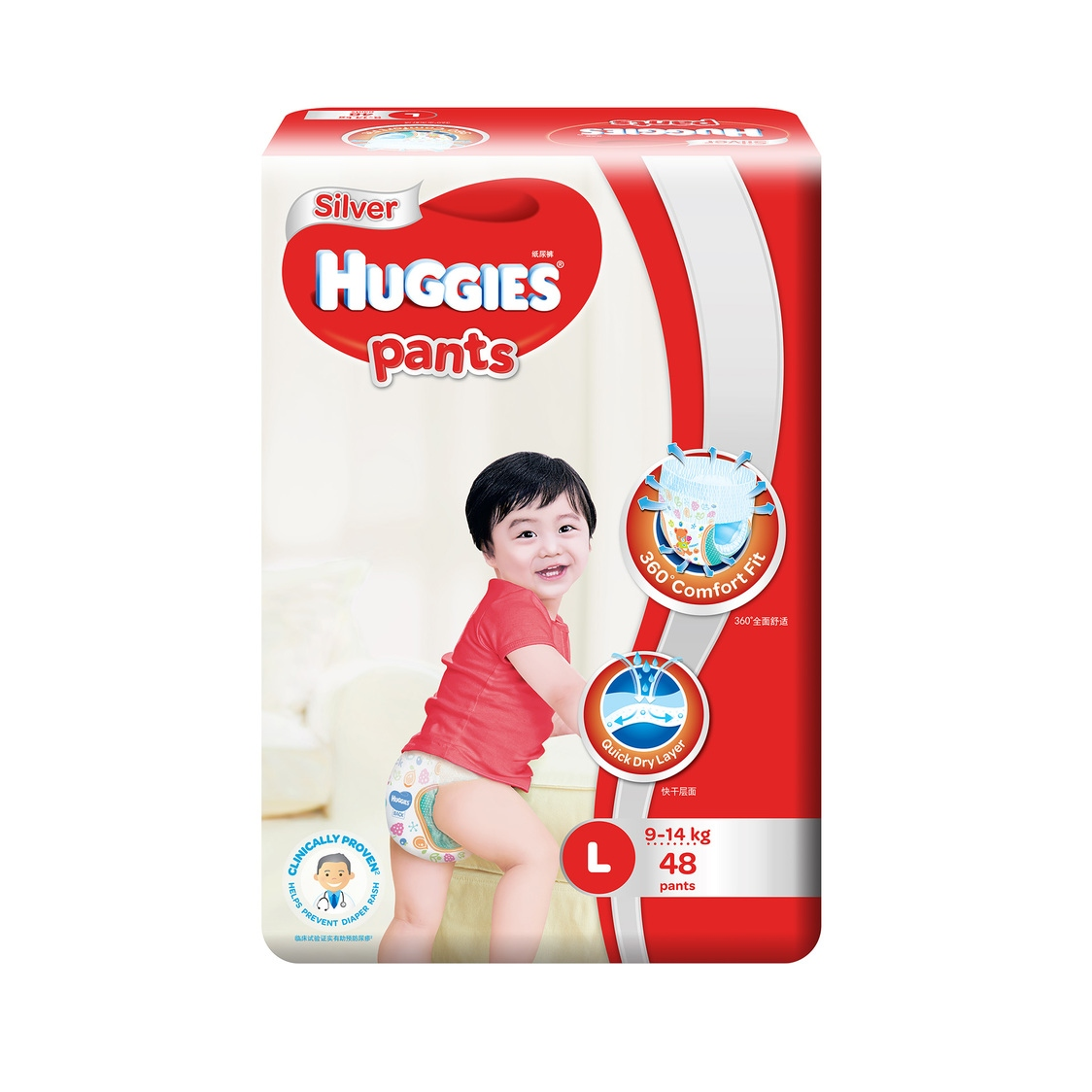 Huggies Silver Pants L