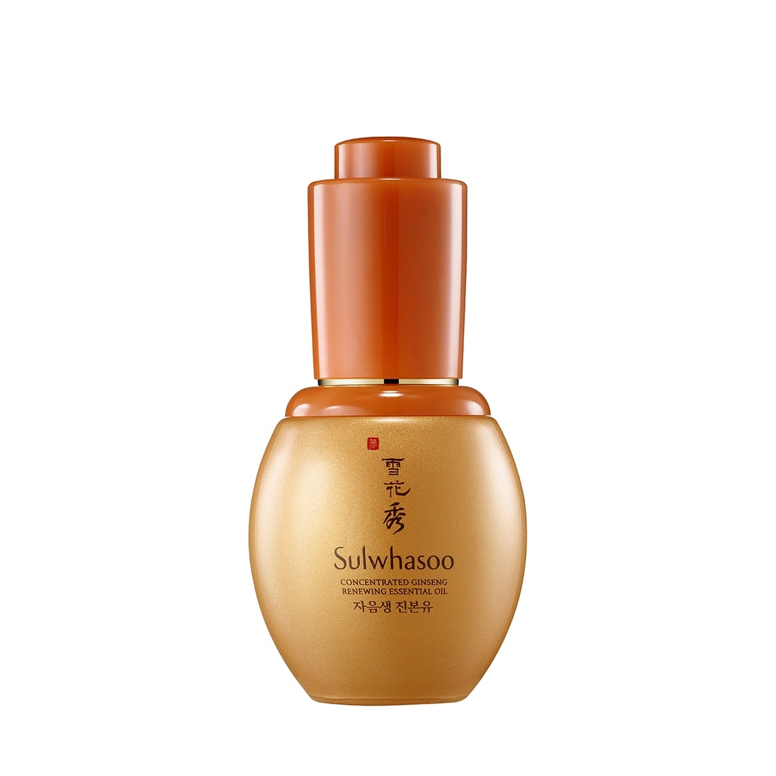 Concentrated Ginseng Renewing Facial Oil 20ml