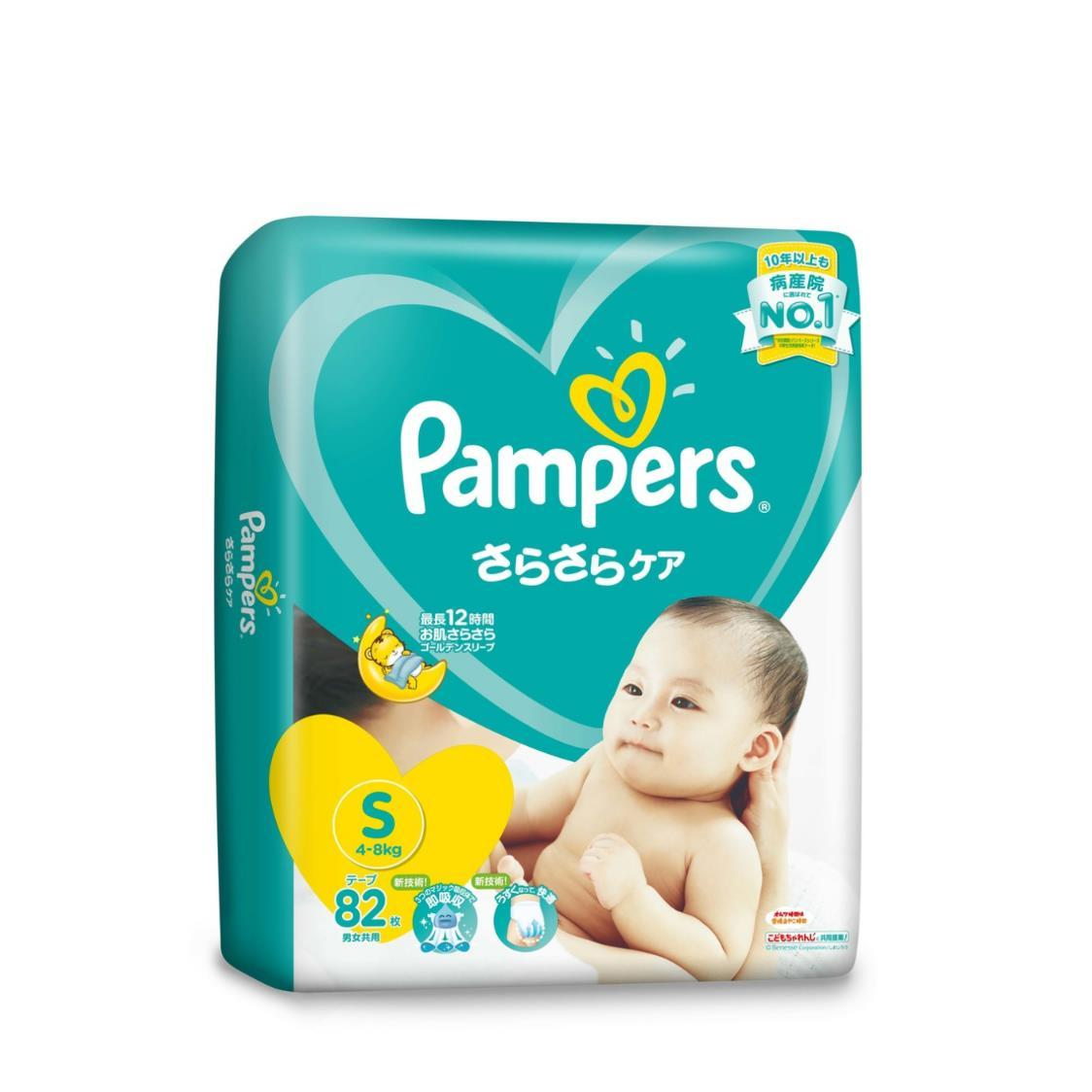 Pampers Baby Dry Diapers S 82s 4-8kg