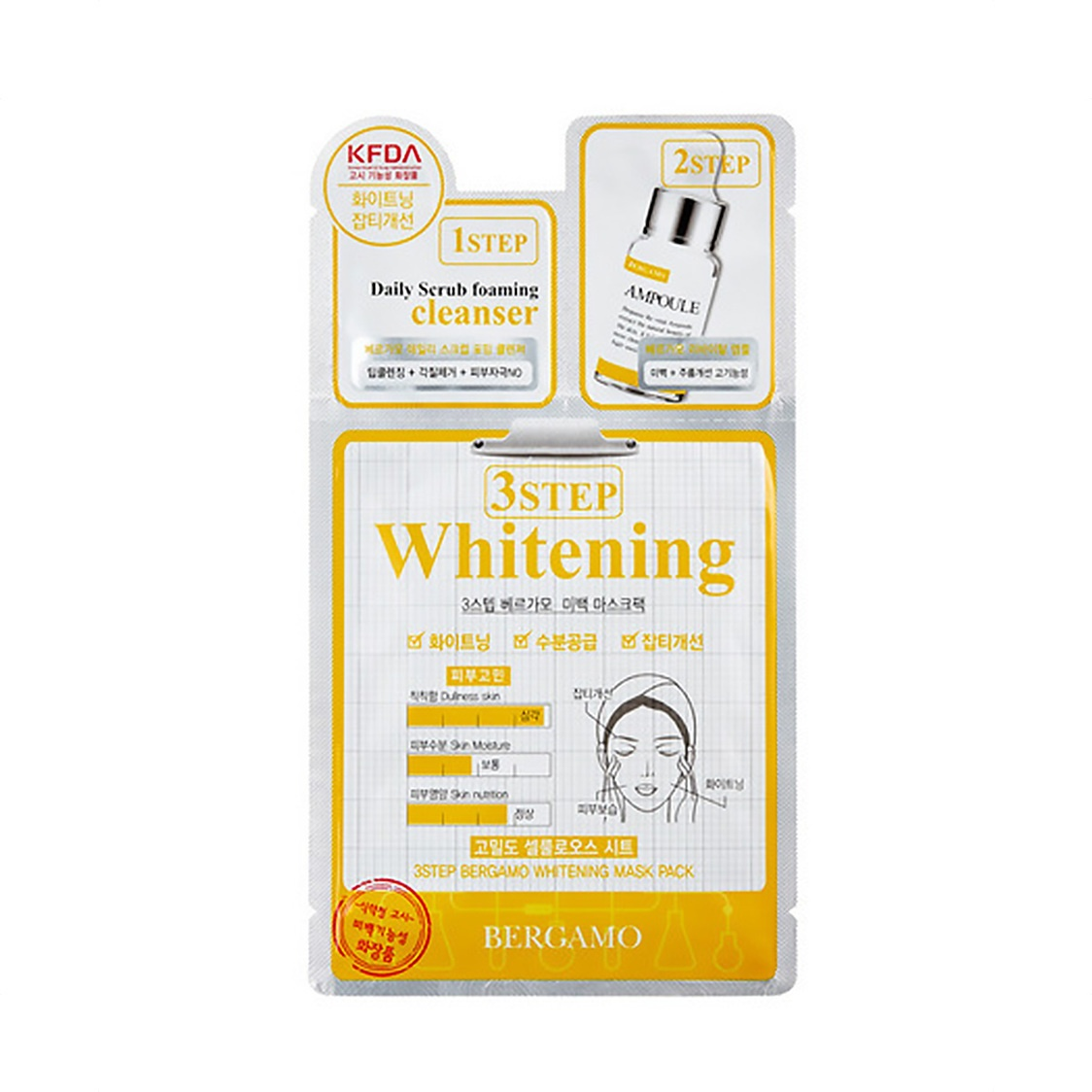 3 Step Mask - Whitening 28ml