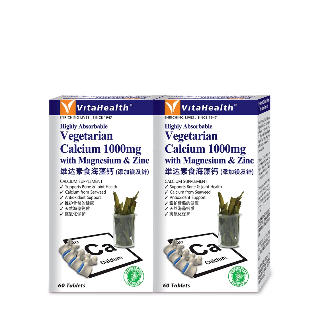 Vegetarian Calcium with Magnesium  Zinc 2x60 Tablets