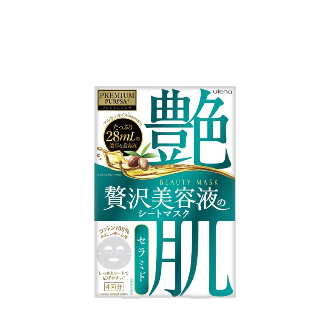 Premium Puresa Beauty Mask CE