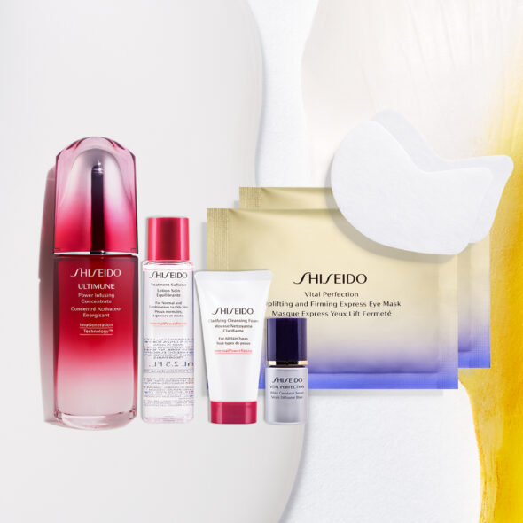 Shiseido Ultimune Essential Care Set