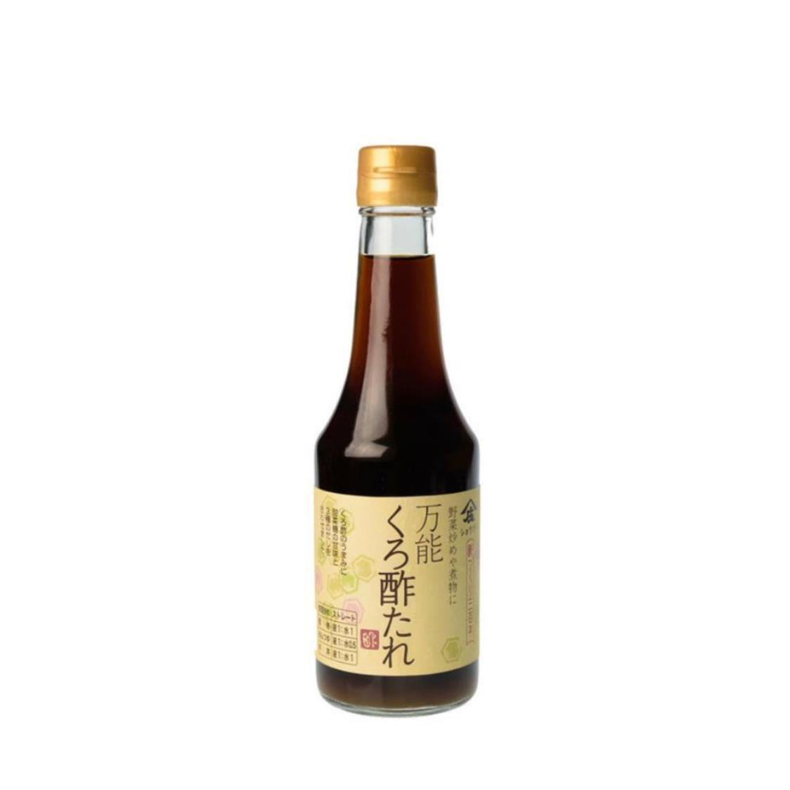 Brown Rice Vinegar 300ml