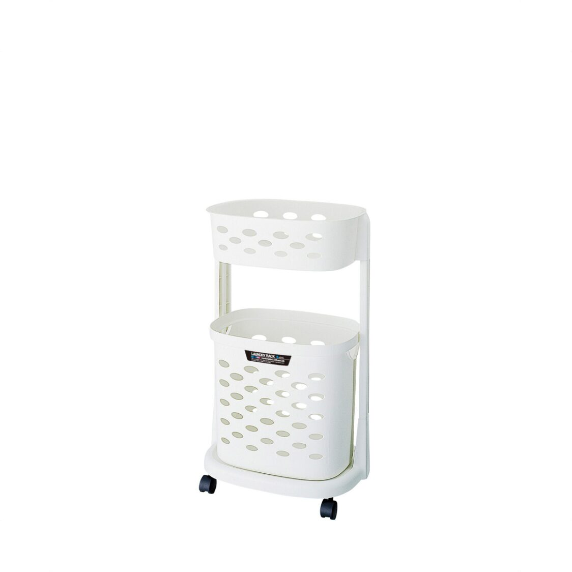 Asvel Will Laundry 2 Tier Wagon R 7406