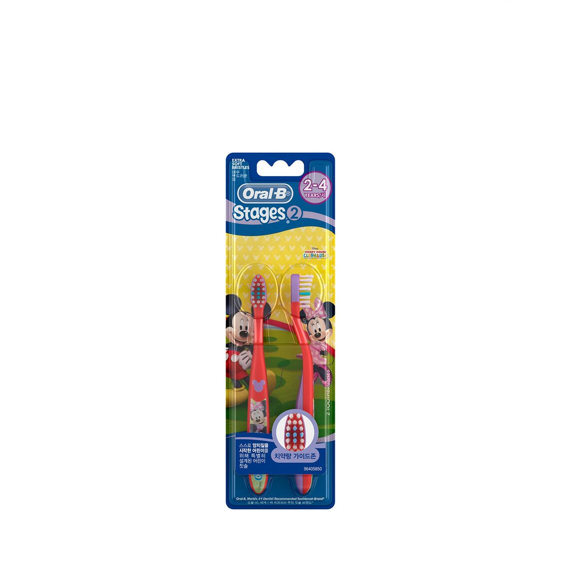 Kids Stages 1 Twin Pack