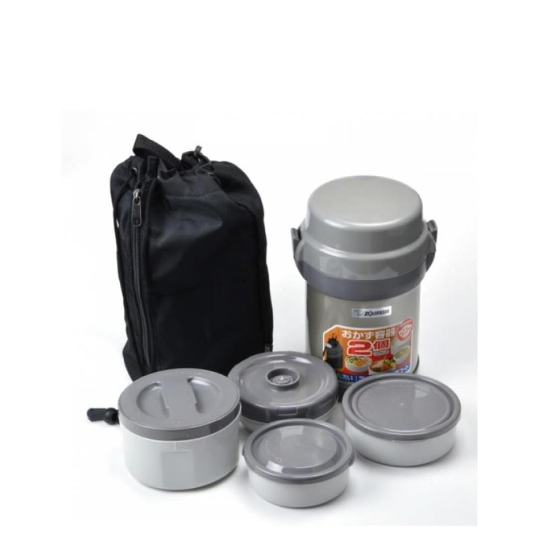 Lunch Kit with Bag Silver SL-JAF14SA 123L